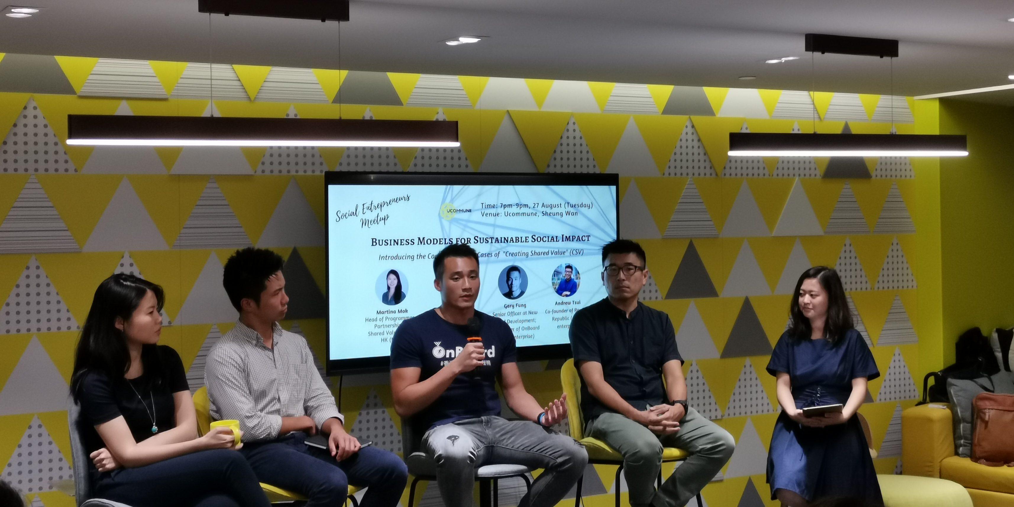 HK Social Entrepreneurs Meetup 4