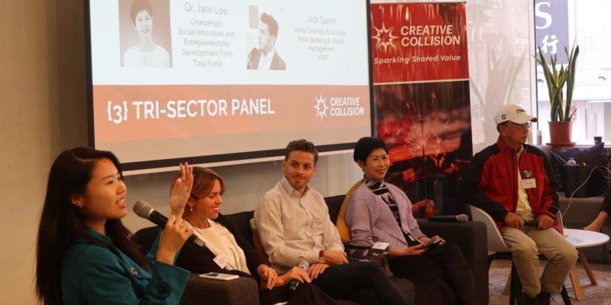 SVIHK Creative Collision: Tri-sector Panel