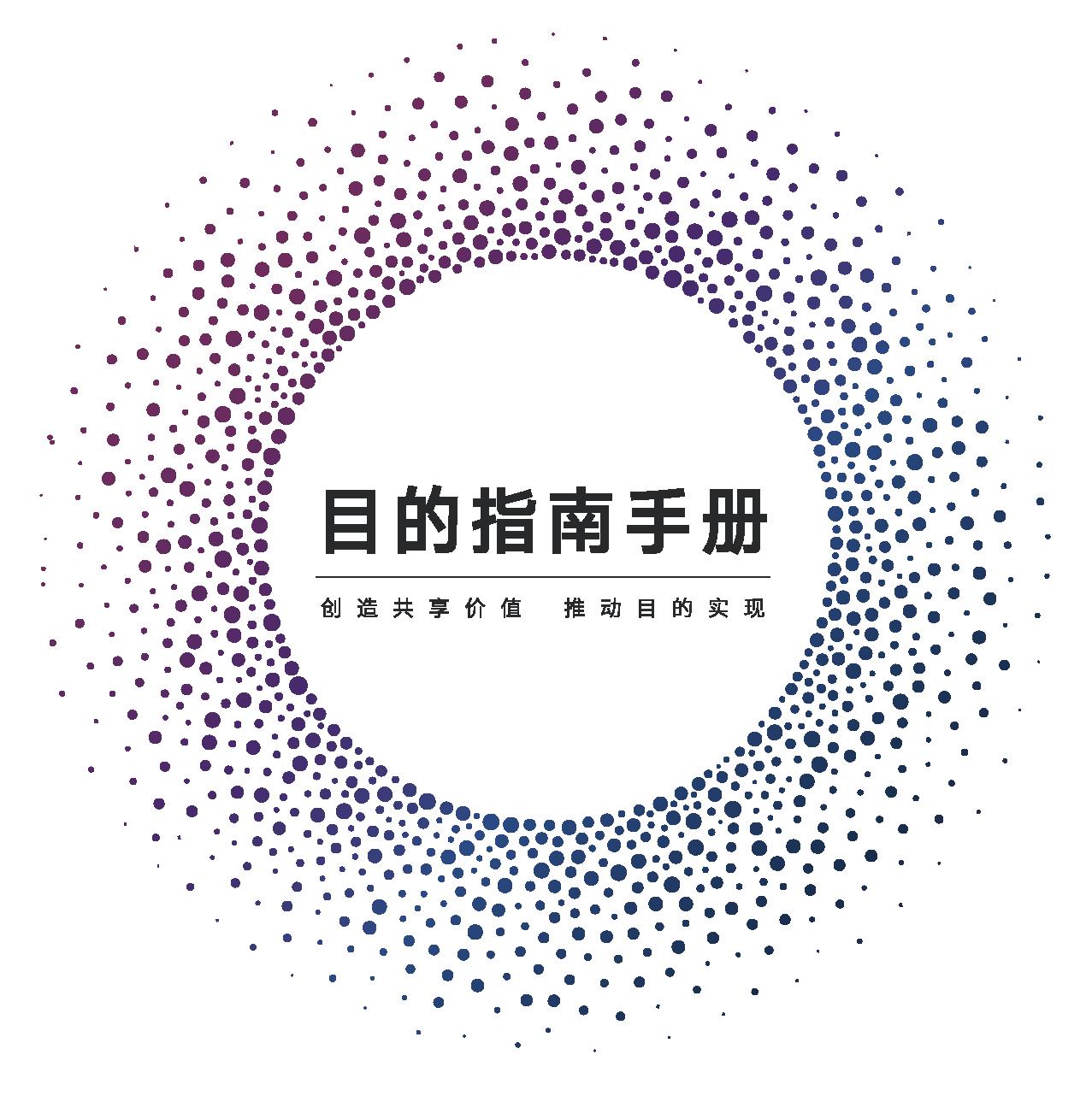 Purpose Playbook logo SC