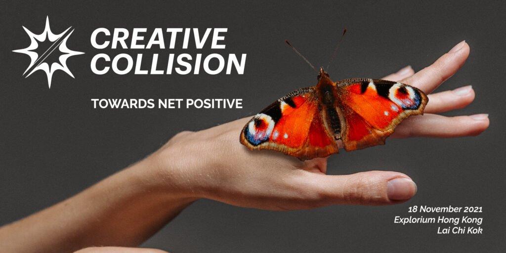 Creative Collision 2021